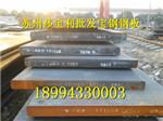 高强度板_宝钢BWELDY960高强度板