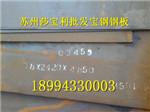 宝钢钢板_高强度板_宝钢Q390E高强度
