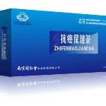OEM保健品生产贴牌厂家  志芬保健茶(