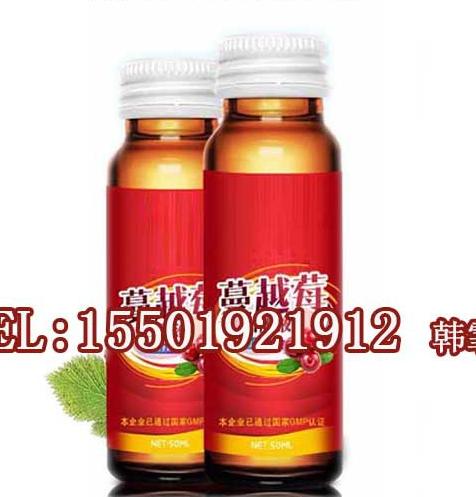 综合蔓越莓酵素饮料OEM代加工厂