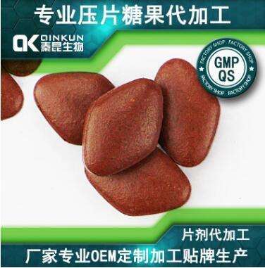 玛咖片压片糖果代加工片剂营养食品委托加工