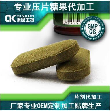 螺旋藻片压片糖果代加工片剂营养食品委托加