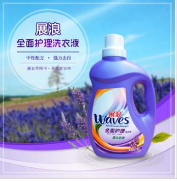 洗衣液皂液
