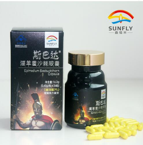 广东惠州淫羊藿沙棘胶囊OEM定制