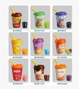 提供调味茶粉OEM/ODM代加工 茶类固