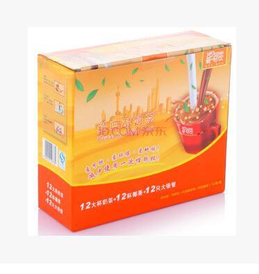 提供盒装奶茶、盒装咖啡贴牌加工