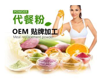 固体饮料OEM贴牌代加工营养代餐粉OEM