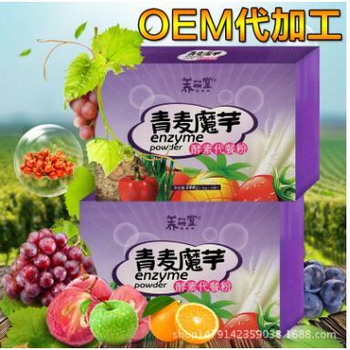 青麦魔芋酵素代餐粉 综合果蔬酵素代餐粉o