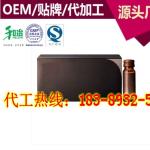 北京抗糖化口服液包工包料加工