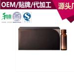 北京人参植物饮料贴牌生产厂家