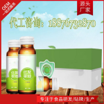 上海专业低聚果糖饮品ODM代工工厂