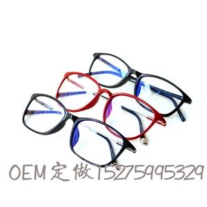 负离子防蓝光眼镜 防辐射六合一高清纳米技