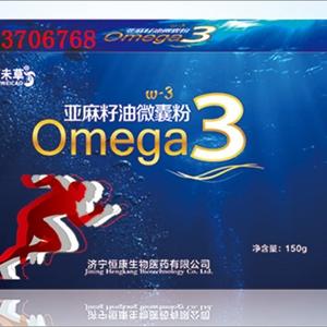 omega3微囊粉加工亚麻籽油微囊粉OE