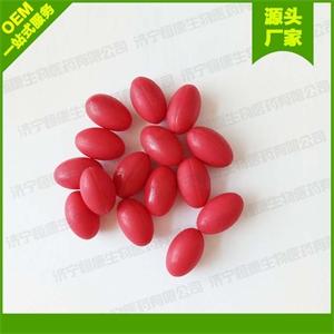 玫瑰酵素粉/玫瑰酵素粉代餐粉OEM代加工
