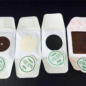 风湿骨病膏药代加工 膏药生产厂家 发热类