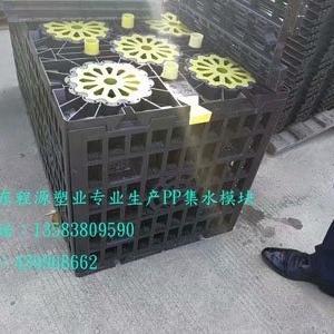 南京PP雨水模块 徐州雨水收集PP模块