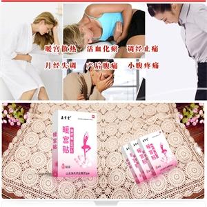 乳腺贴代加工 乳腺贴贴牌定制 乳腺贴厂家