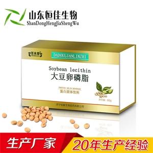 大豆卵磷脂固体饮料百未草