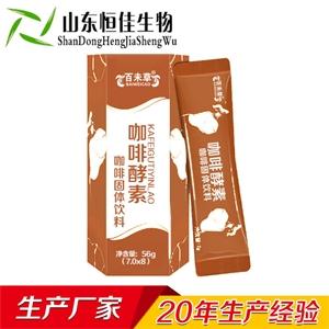 咖啡酵素百未草