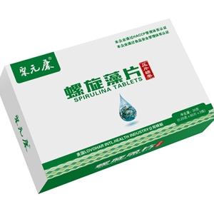 【佰诺生物】聚元康 螺旋藻片 压片糖果