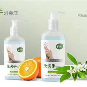 河南三帼汇生物科技 免洗手消毒液